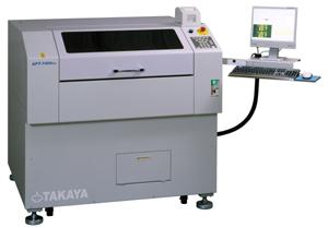 APT-7400CJ