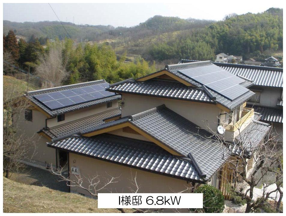 I様邸 6.8 kW