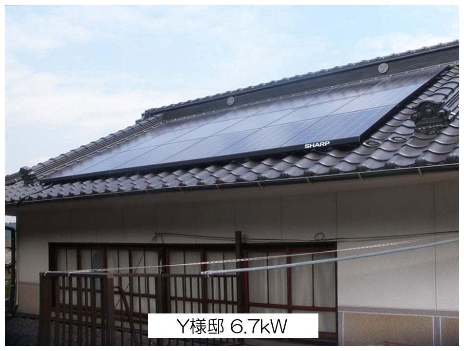 Y様邸 6.7 kW