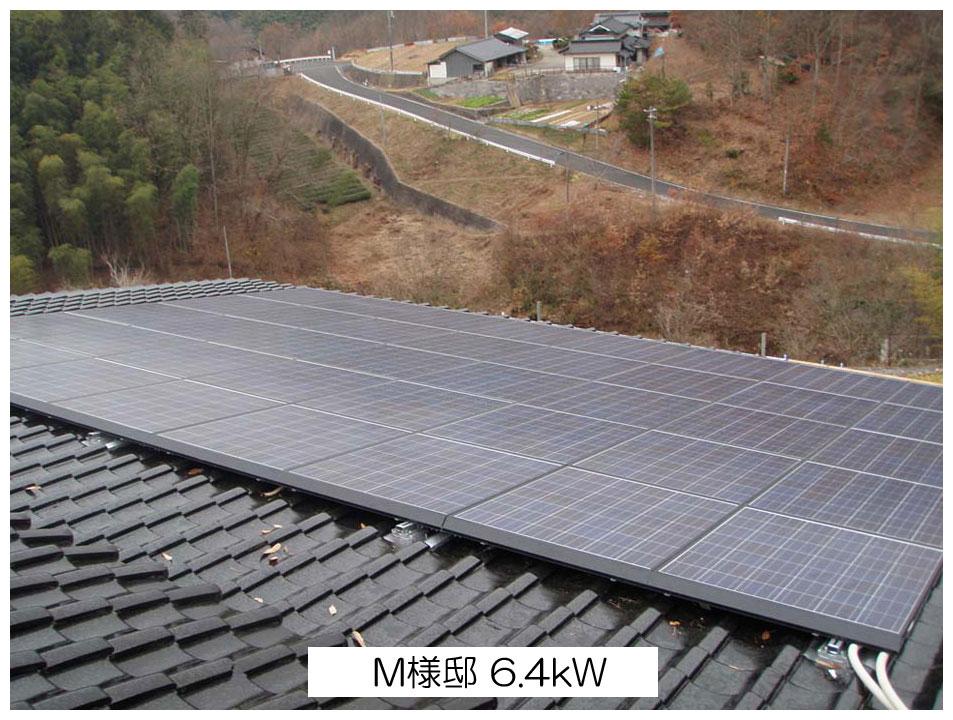 M様邸 6.4 kW
