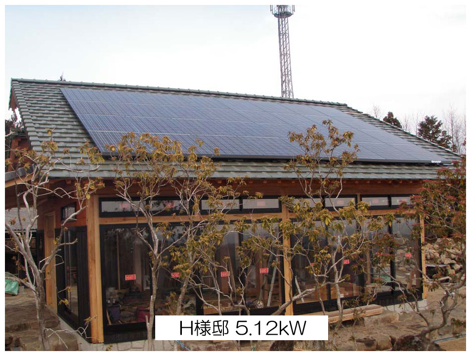H様邸 5.1 kW