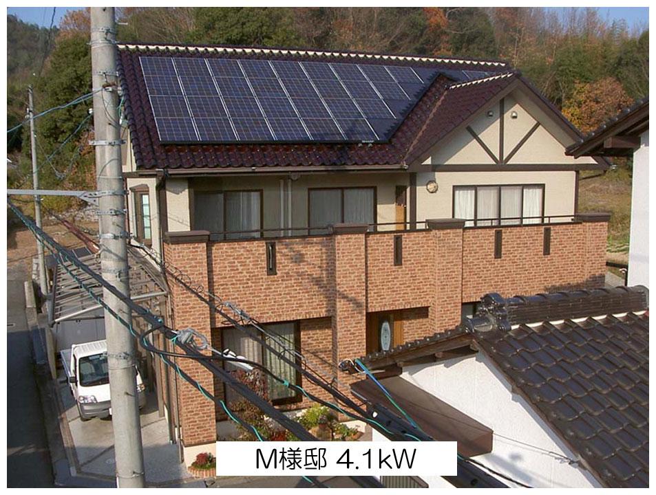 M様邸 4.1 kW