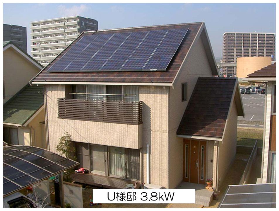 U様邸 3.8 kW