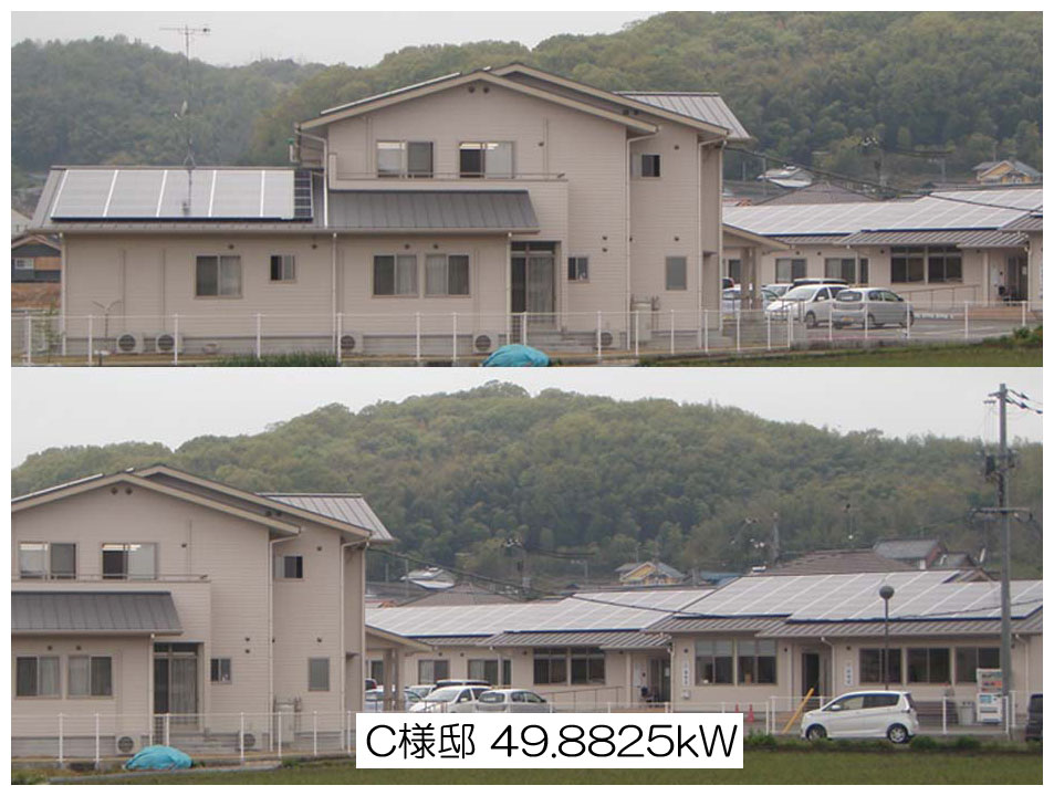 C様邸 50 kW